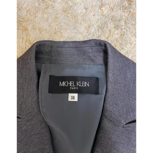 MICHEL KLEIN(ミッシェルクラン)のMichel Klein スーツ レディースのフォーマル/ドレス(スーツ)の商品写真