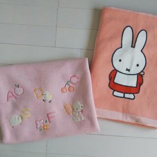 ファミリア(familiar)の 専用 2点セット familiar  ミニケット miffy 綿毛布(毛布)