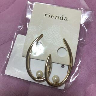 リエンダ(rienda)のrienda ピアス(ピアス)