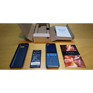 セイコー(SEIKO)のくまさん様専用 Simply 603SI 【SIMロック解除済】ダークブルー(携帯電話本体)