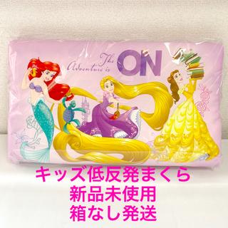 ディズニー(Disney)のキッズ プリンセス 低反発 まくら ディズニー 25x40(枕)