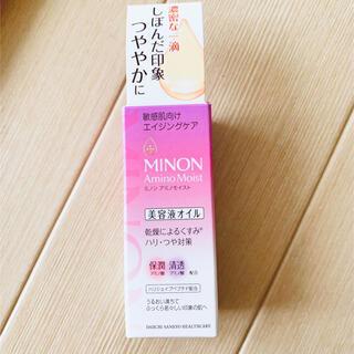 ミノン(MINON)のミノン アミノモイストエイジングケア オイル 未使用品(美容液)