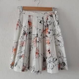 ブルーガール(Blugirl)のblugirl スカート(ひざ丈スカート)