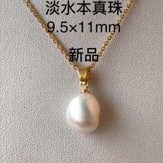 淡水真珠 バロック パール 可愛い アレルギー対応 新品 ゴールド カジュアル(ネックレス)