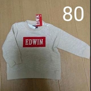 エドウィン(EDWIN)の男の子 トレーナー EDWIN トレーナー(トレーナー)