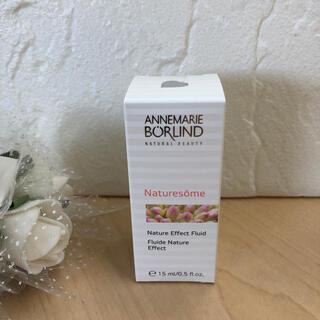 アンネマリーボーリンド(ANNEMARIE BORLIND)のアンネマリーボーリンド⭐️ネイチャーゾーム〈美容乳液〉(美容液)