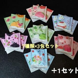 セイカツノキ(生活の木)の生活の木 ハーブティー☆お試し8種類☆(キャラメル&ソルト)(茶)