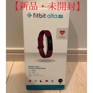 フィットフィット(fitfit)の【新品・未開封】Fitbit AltaHR フィットネストラッカー Lサイズ(トレーニング用品)