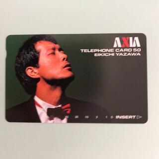 ヤザワコーポレーション(Yazawa)の矢沢永吉 テレホンカード 非売品(ミュージシャン)