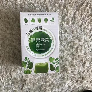 ナリス化粧品 - 新品ナリス青汁
