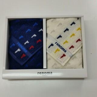 レノマ(RENOMA)の箱から出しての発送になります(ハンカチ/ポケットチーフ)