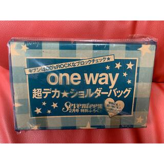 ワンウェイ(one*way)の新品!ワンウェイ ショルダーバッグ★セブンティーン付録 one way(ショルダーバッグ)