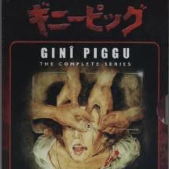 ギニーピッグ コンプリート】DVD...
