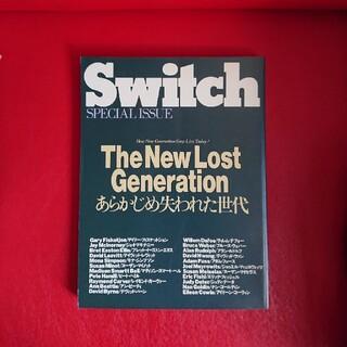 Switch   特別編集●ニューロストジェネレーション「予め失われた世代」(文芸)