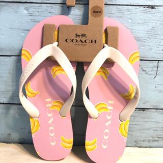 COACH - コーチ 新品 ビーチサンダル ホワイト 白 ピンク 夏 サマー バナナ ブランド
