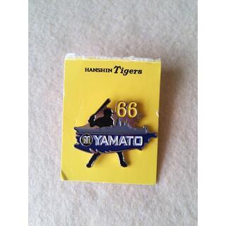 659 阪神タイガース 背番号66 前田大和(応援グッズ)