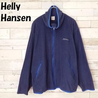 ヘリーハンセン(HELLY HANSEN)の【人気】ヘリーハンセン 90's フリースジップジャケット ワンポイントロゴ L(その他)