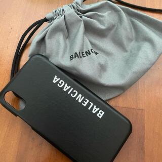 バレンシアガ(Balenciaga)のフリル様専用(iPhoneケース)
