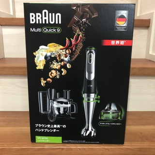 ブラウン(BRAUN)のマルチクイック9 MQ9075X(フードプロセッサー)