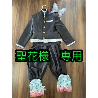 鬼滅の刃 胡蝶しのぶコスチューム 130サイズ(衣装一式)