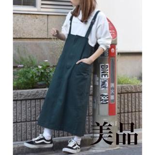 ダブルクローゼット(w closet)の美品☆ w closet ジャンパースカート(ロングワンピース/マキシワンピース)