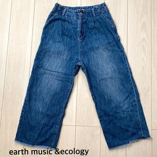 アースミュージックアンドエコロジー(earth music & ecology)のearth music & ecology ワイドデニムパンツ(デニム/ジーンズ)