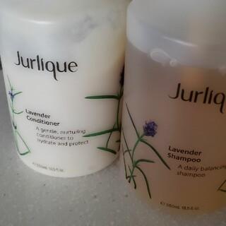 ジュリーク(Jurlique)のJurliqueシャンプー、コンディショナー(シャンプー/コンディショナーセット)