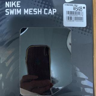 ナイキ(NIKE)の水泳帽(マリン/スイミング)