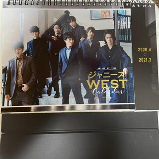 ジャニーズウエスト(ジャニーズWEST)の【ジャニーズWEST】2020カレンダー(カレンダー/スケジュール)