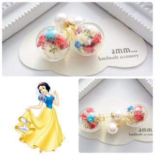 白雪姫ガラスドームピアス ハンドメイドのアクセサリー(ピアス)の商品写真