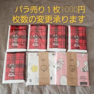 カリタ(CARITA)のスヌーピーミュージアム ふきん7枚(収納/キッチン雑貨)