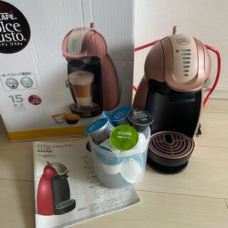 ネスカフェ ドルチェグスト ジェニオ2(コーヒーメーカー)