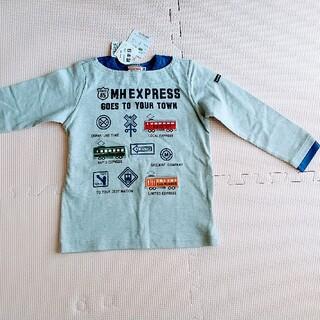 ミキハウス(mikihouse)のミキハウス  ロンT 100cm 新品未使用(Tシャツ/カットソー)