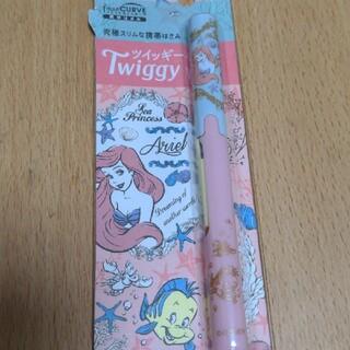 ディズニー(Disney)の携帯はさみ Twiggy ツイッギー ディズニー アリエル(はさみ/カッター)