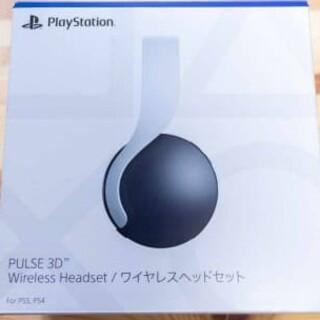 プレイステーション(PlayStation)のPS5 PULSE 3D WirelessHeadset ワイヤレスヘッドセット(その他)
