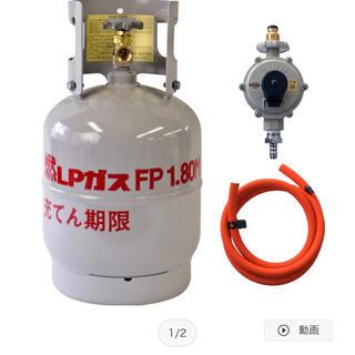 フジホーロー(富士ホーロー)のガス容器セット(その他)