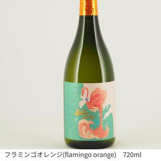 フラミンゴオレンジ(焼酎)