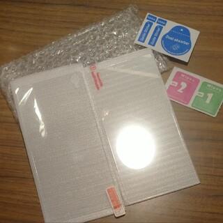 エクスペリア(Xperia)のソニー エクスペリア Z3 ガラスフィルム 表裏二枚セット(保護フィルム)