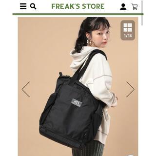 フリークスストア(FREAK'S STORE)のMEI×FREAK'S STORE 2way リュック マザーズバッグ(リュック/バックパック)