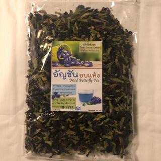 採れたて❗️バタフライピーティー 100g(茶)