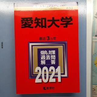 大阪 市立 大学 赤本