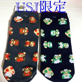 ユニバーサルスタジオジャパン(USJ)のUSJ限定 スーパーマリオ&ルイージ 靴下セット 新品(ソックス)