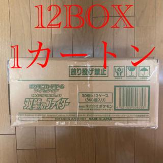 ポケモン(ポケモン)の早い者勝ち 双璧のファイター 1カートン(Box/デッキ/パック)