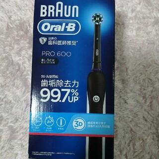 BRAUN - ブラウン 電動歯ブラシ BRAUN Oral-B(オーラルB)