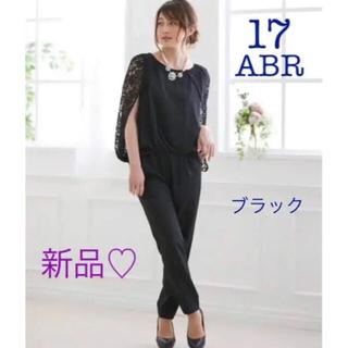 ニッセン - 新品♡お上品で素敵なフォーマルセットアップ♡17号LL ニッセン
