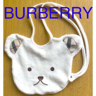 バーバリー(BURBERRY)のBURBERRY スタイ(ベビースタイ/よだれかけ)