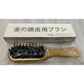 コバヤシセイヤク(小林製薬)の金の頭皮用ブラシ(その他)