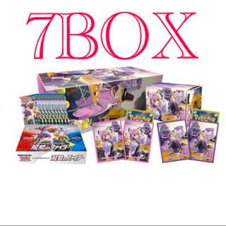 早いもの勝ち!クララ&セイボリーセット 7BOX(Box/デッキ/パック)