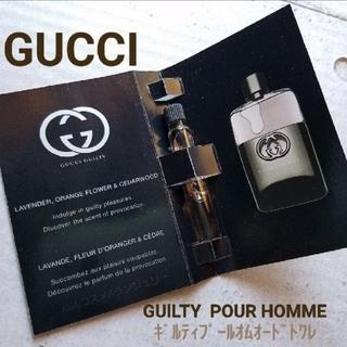 Gucci - GUCCI   ギルティ プールオムオードトワレ
