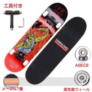 【新品未使用】 スケートボード スケボー コンプリートセット 完成品 大人 子供(板)